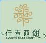 武汉仟吉食品有限公司